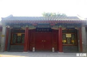 北京皇城艺术馆开