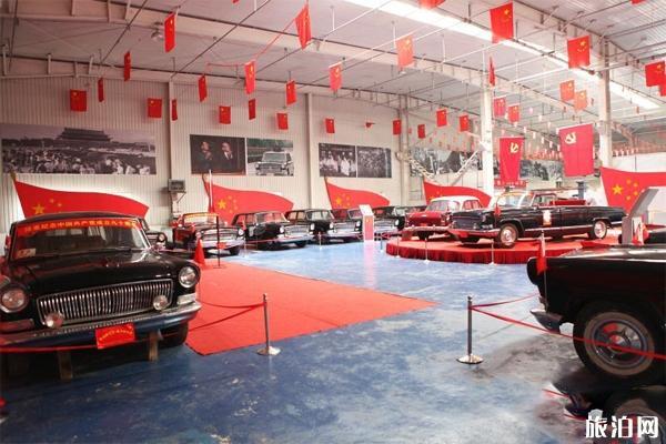 北京老爺車博物館參觀+門票+開放時間