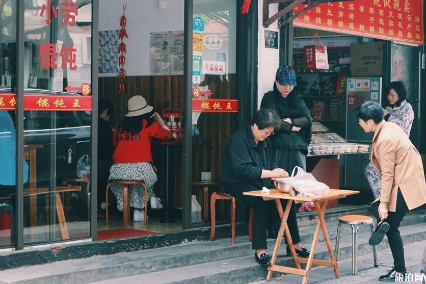 杭州中山南路美食攻略