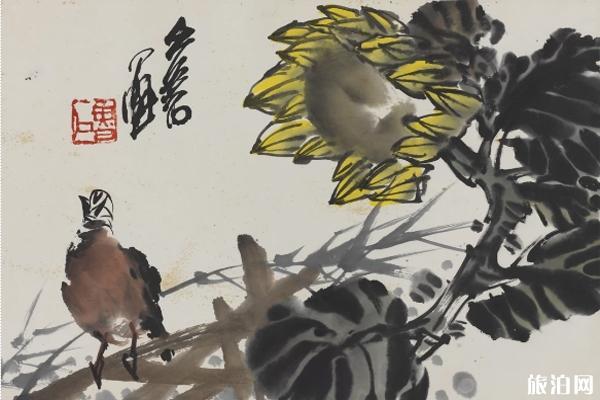 中国国家画院美术馆近期展览
