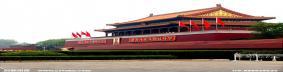 北京旅游攻略_北京旅游景點大全排名_北京美食_旅泊網
