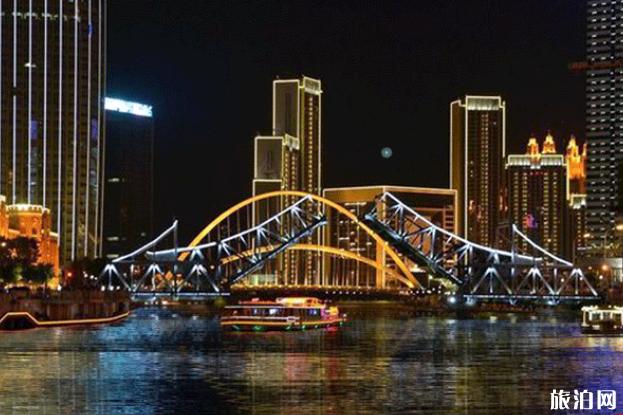 2019年天津解放橋開啟時間