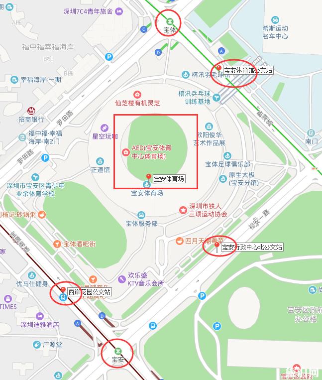 2019深圳TFBOYS六周年演唱会时间+地点+直播攻略