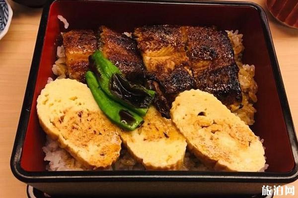 大阪鳗鱼饭哪里的好吃