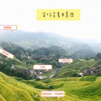 桂林龙脊梯田在哪