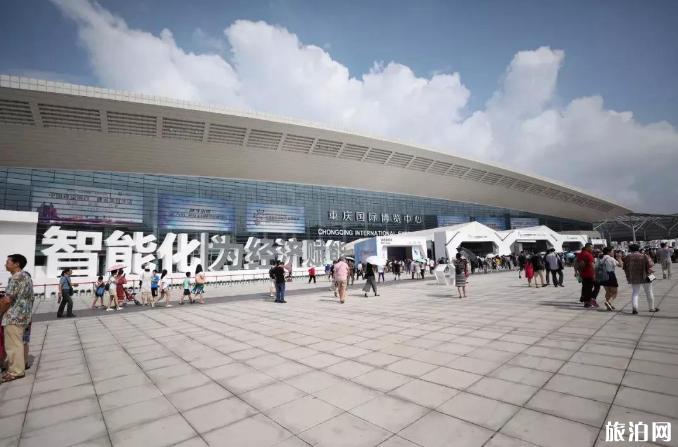 2019重庆智博会观展报名入口+报名流程