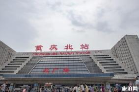 重庆两日游怎么玩