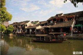 到达西塘最便利交通方式有哪些