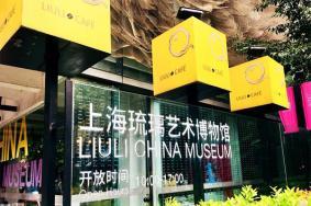 上海适合学习的小众博物馆
