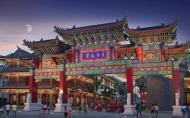 唐山滦州古城旅游景点 滦州古城美食一条街