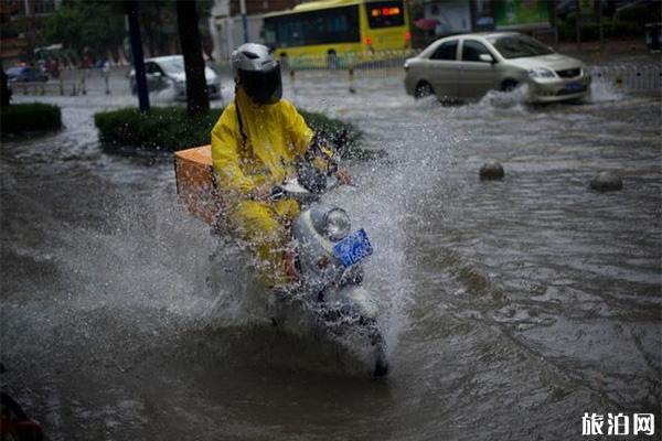 台风白鹿对广州会有什么样的影响 广州最近天气