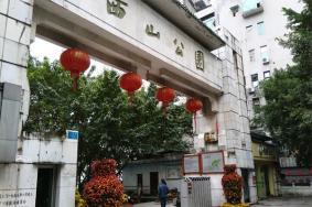 重庆万州区一日游