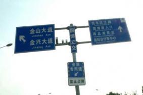 2019重庆智博会交