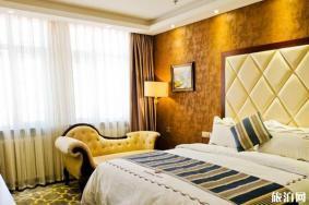 新疆乌鲁木齐酒店