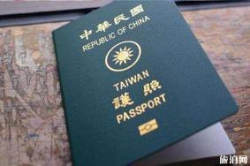 台湾电话卡哪种好
