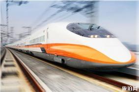 台湾火车有几种类