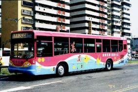 台湾公交车怎么刷