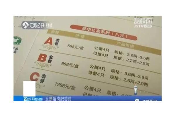 2019阳澄湖大闸蟹开捕时间 附活动流程