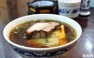 苏州金鸡湖周边有什么好吃的饭店