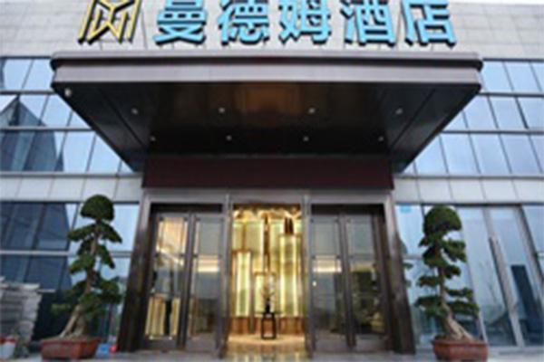 重庆国际博览中心附近酒店推荐