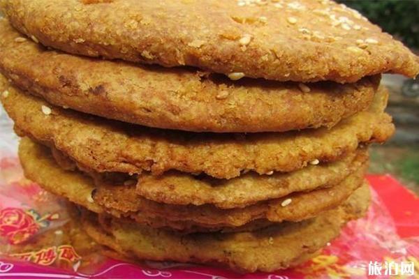 大同特产饼图片