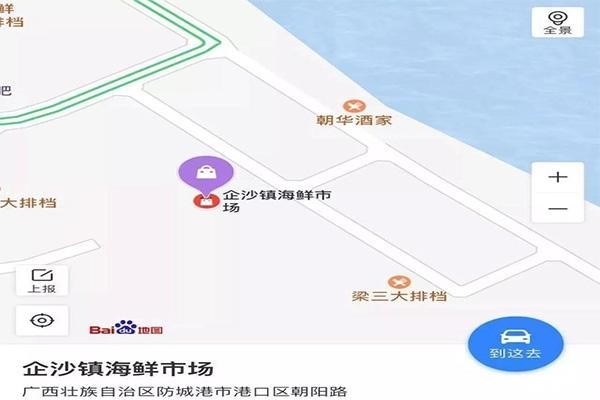 防城港海鮮市場在哪里 防城港開海時間