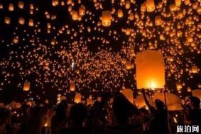2019泰国清迈万人天灯音乐节门票+地点+时间+购买渠道+介绍