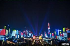 深圳中心区灯光秀