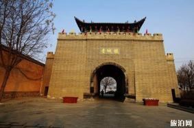 榆中青城古镇景区