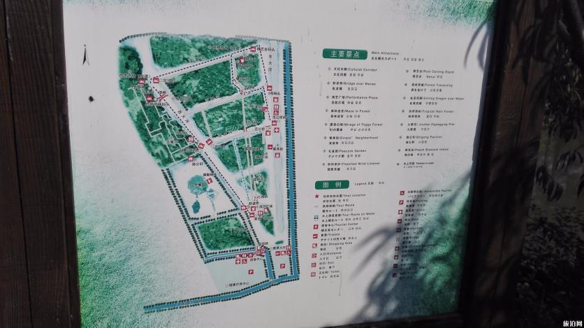 青州周邊自駕游景點推薦