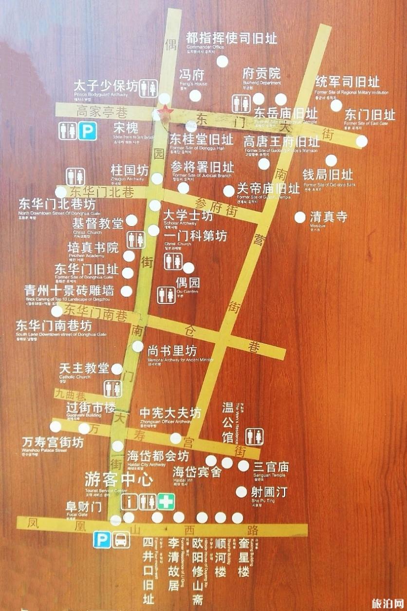 青州游玩攻略 青州有什么看點