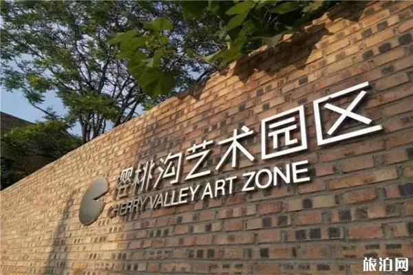 鄭州文藝拍照的地方
