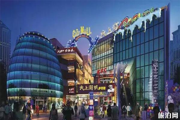 鄭州夜市小吃街在哪里
