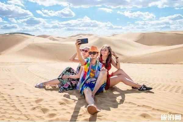 内蒙古十一自驾游旅游推荐