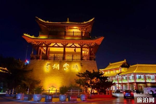 青州古城旅游攻略 青州古城景點介紹
