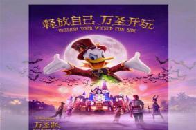 上海迪士尼萬圣節夜間巡游時間幾點開始