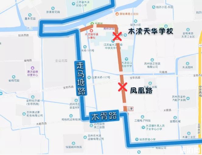 2019蘇州交通管制信息時間路段+地鐵調整信息+公交調整信息