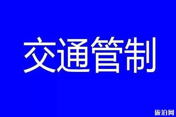 2019亞泰杯·沈北蒲河國際馬拉松交通管制+公交調整+比賽線路