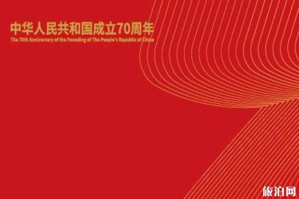 2019武漢一卡通70周年紀念卡什么時候發售+在哪購買+覆蓋城市