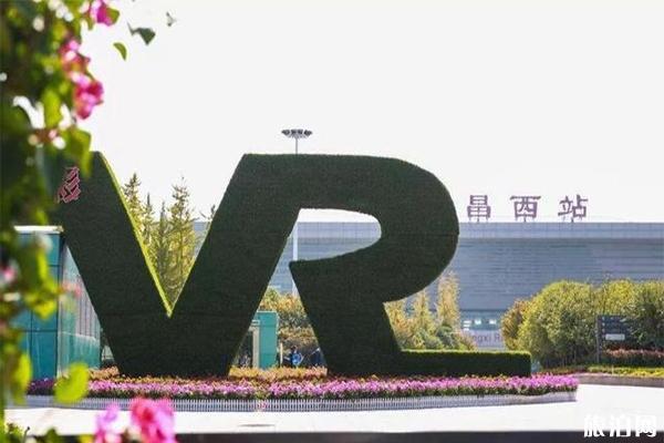 2019南昌世界VR大會10月19日召開 門票領取指南+參觀時間