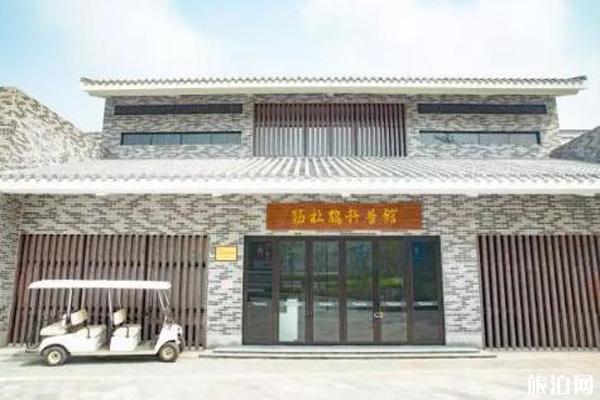 深圳簕杜鵑谷免費開放+游玩攻略