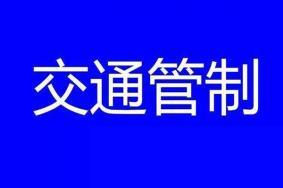 2019上海國際10公里精英賽交通管制路段+時間