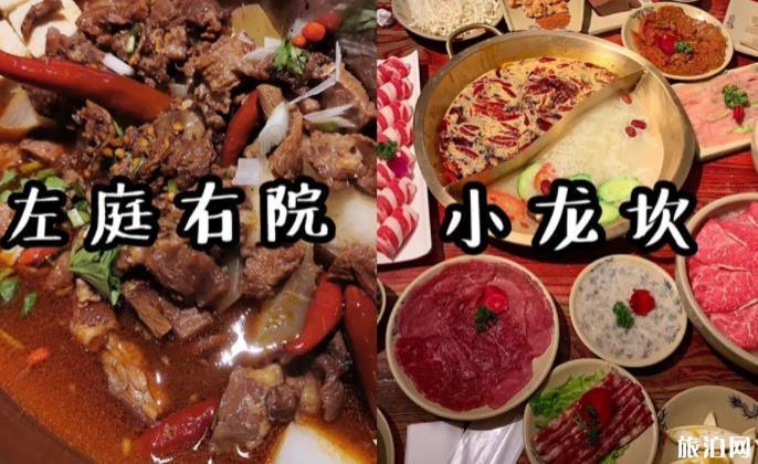 杭州湖濱銀泰in77美食攻略