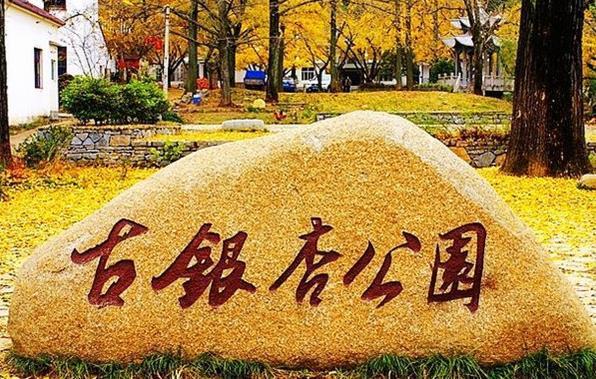 杭州適合秋游的地方 杭州適合秋天玩的景點