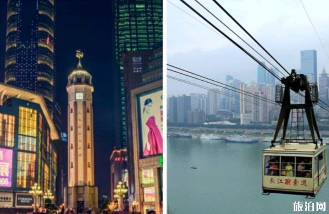 重慶輕軌沿途有什么好玩的景點