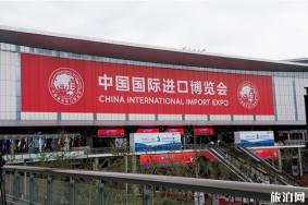 上海國家會展中心周邊停車場