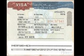 韩国有哪些礼仪 韩国入境卡怎么填写