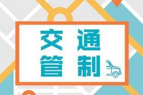 2019上海國際企業半程馬拉松賽交通管制時間路段+地鐵運營時間調整