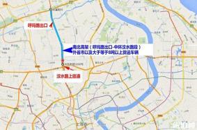 上海外地車限行規定