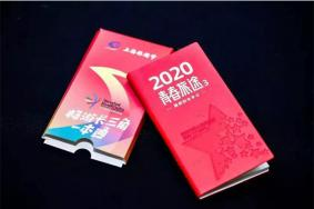 2020上海青春旅途聯票包含景區+附權益卡包含內容
